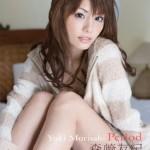 morisaki_yuki