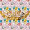 Dear☆Stageへようこそ♡~武道館LIVE記念限定盤~