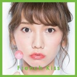 AKB48高城亜樹、卒業発表した直後にお泊りデート発覚